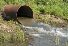 Agua en mal estado